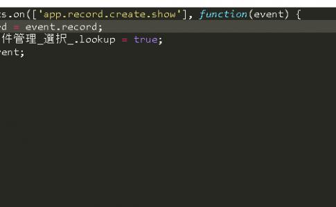 javascript.lookup